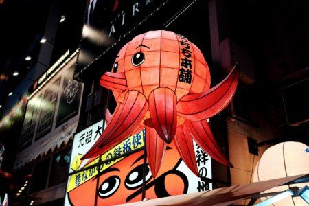大阪で初のアニメオフ会を開催!