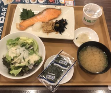 【ライザップ生活16日目】毎食野菜が必要。その野菜も種類があるとベスト