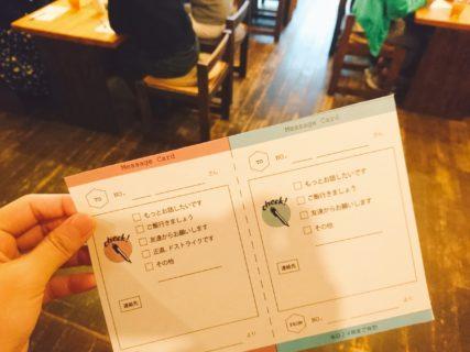 【オフ会Live】福岡初!30歳さん以上オフ会スタート
