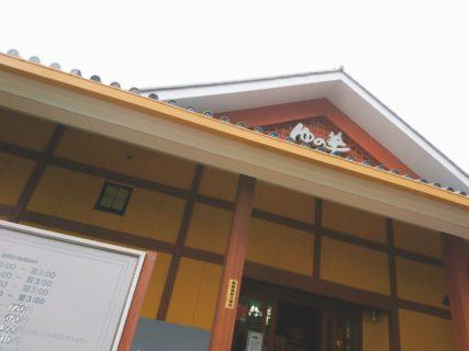 福岡の朝活