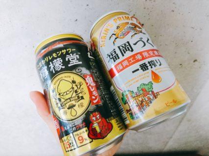 九州限定の味