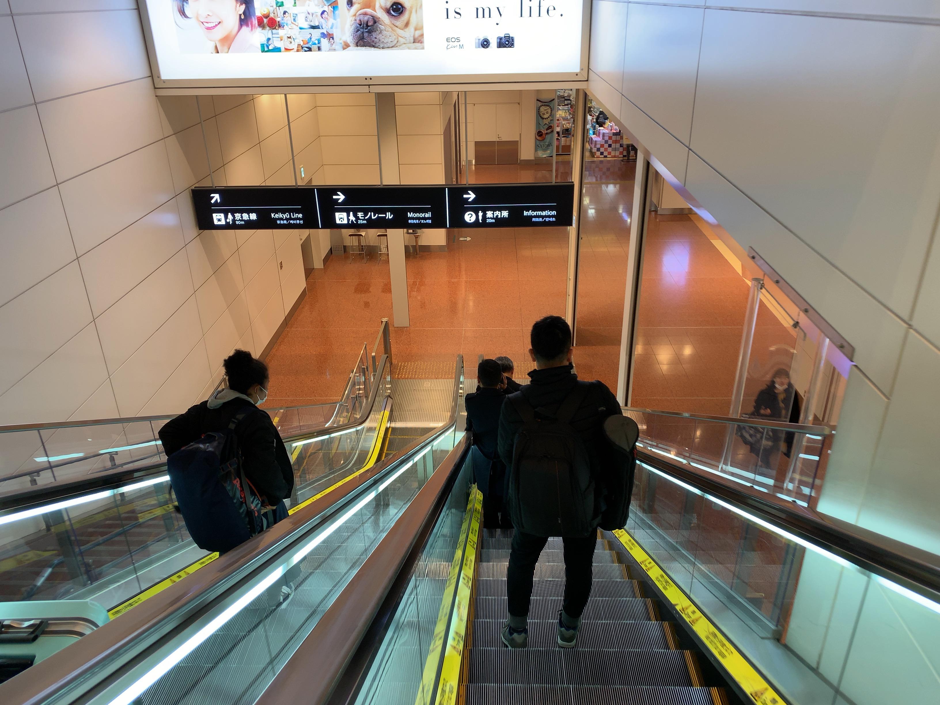 東京へ帰ります✈️