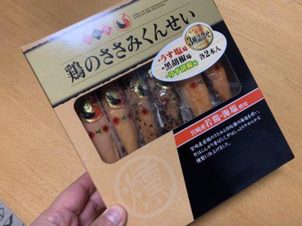 【福岡オフ会報告(番外編)】色んなお土産ありがとうございます