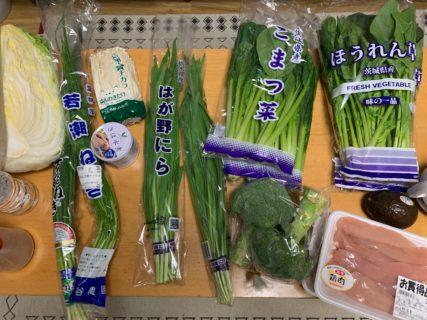 【ライザップ生活43日目】食費がかなり安くなった!