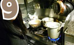 【大阪グルメオフ会報告】地獄感が足りない!