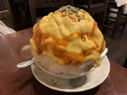 🍧氷活⑤…かぼちゃのかき氷