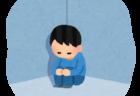 【8月開催!Talk AVANCEテーマ】カミングアウトの経験は?