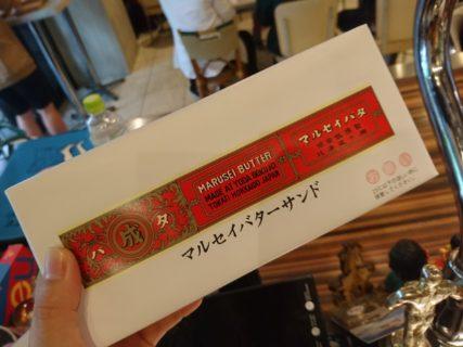 【オフ会Live】北海道と静岡からご参加