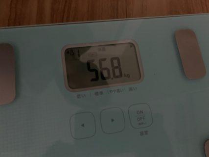 【ダイエット報告】ライザップを終えて2ヶ月後・・・リバウンド😂?