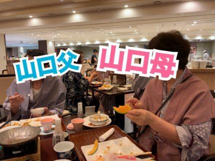 【両親上京物語③】母親あるある…「だから、いらんって」