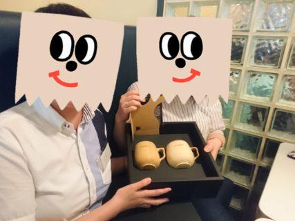 【カップルオフ会報告】AVANCEからのプレゼント