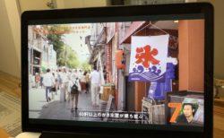 🍧かき氷の聖地・奈良に行く!