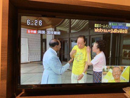 【大阪ホテルLive】起きたら懐かしい光景