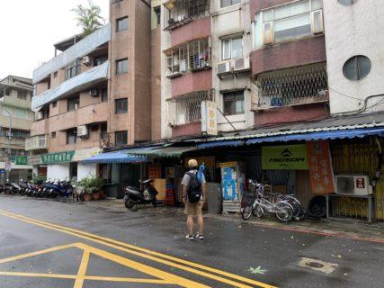 政府公認でお休みになる台湾の「台風休み」