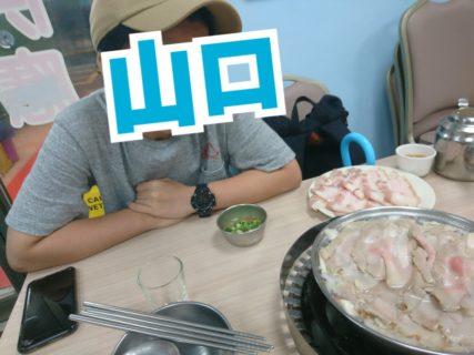 【台湾グルメツアー】4日間で39軒食べ尽くしてきました