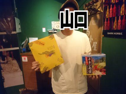 【オフ会Live】九州からもサンタさんがやって来た🎄