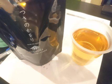【オフ会Live】束の間の休息