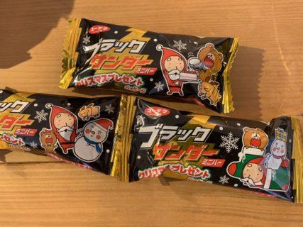 【オフ会Live】お菓子もクリスマス🎄