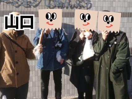 ビアン5人で食べ歩きツアーin京都