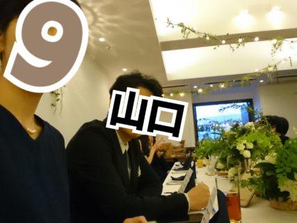 【結婚式報告】しんみりとなる
