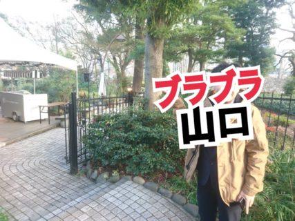 【ぐっちの結婚式Live】ぐっち&りんちゃん発見❗️