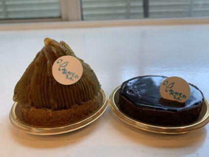 かき氷+パン+ケーキ=当然、太る