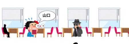 """【神経質人間シリーズ】なぜか隣に座ってくる""""トナラー"""""""