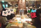 【Zoom-Live報告】勘違いホイホイ②の方です。
