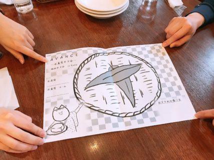 3月の「京町家でお豆腐オフ会」は延期致します