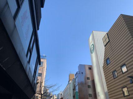 今日のお天気、最高すぎません!?