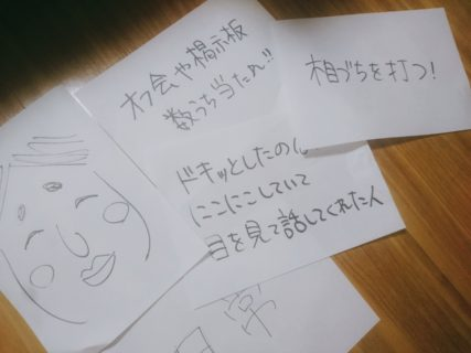 【ZOOM-Live報告】イケメン担当