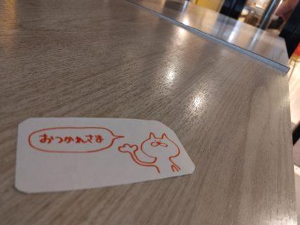 【オフ会Live】時間オーバーしつつ終了!