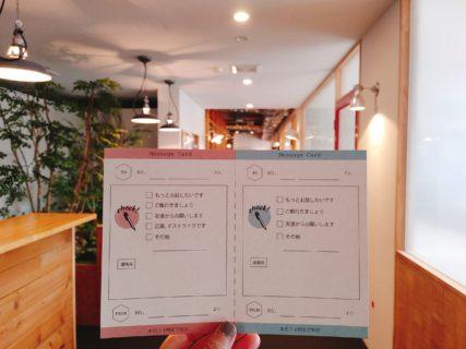 【オフ会Live】メッセージカードたくさん♡