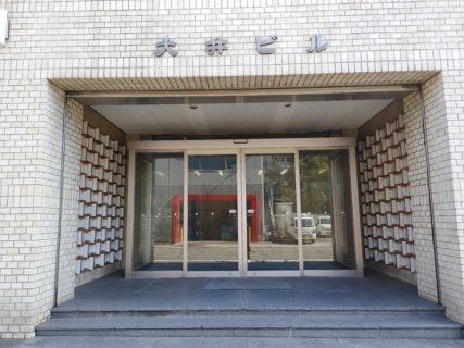 【オフ会Live】名古屋、会場は5階です