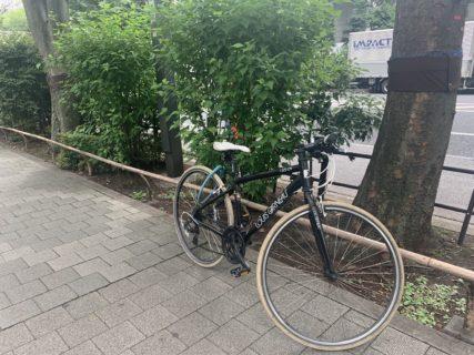 サヨナラ自転車👋