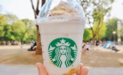 美味〜〜〜〜〜🍌