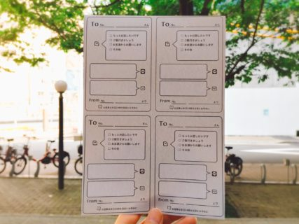 """初心者さんオフ会では""""友達カード"""""""